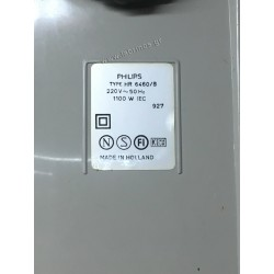 PHILIPS HR 6460/B
