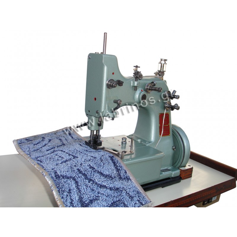 Carpet Binder Sewing Machine Carpet Vidalondon